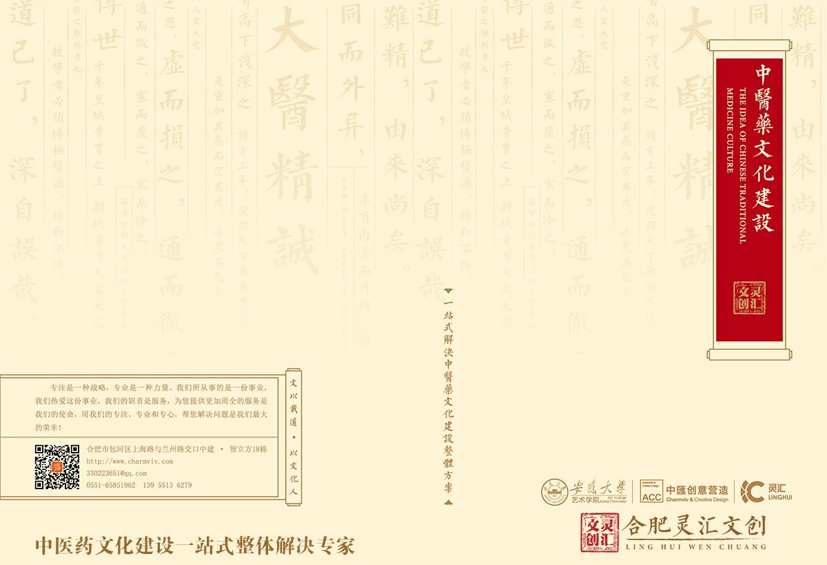 01_画板-1-01.jpg