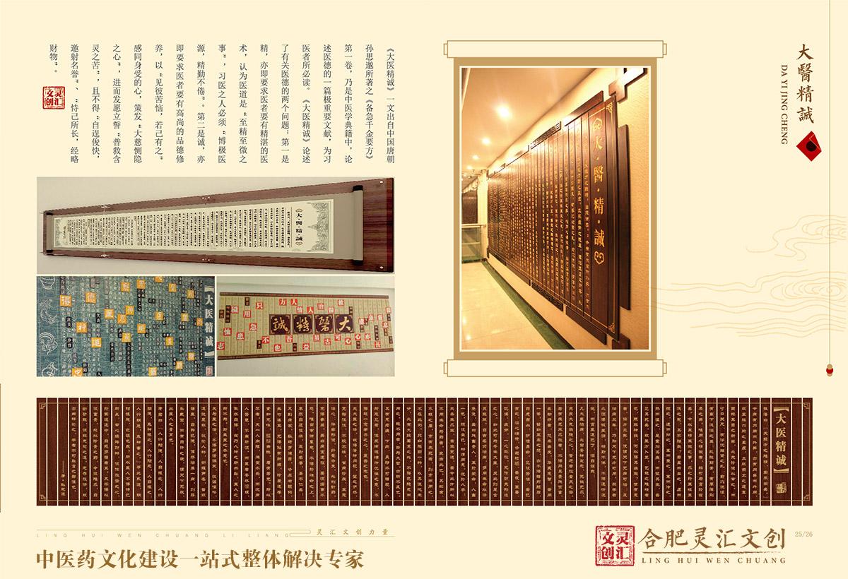 01_画板-1-14.jpg