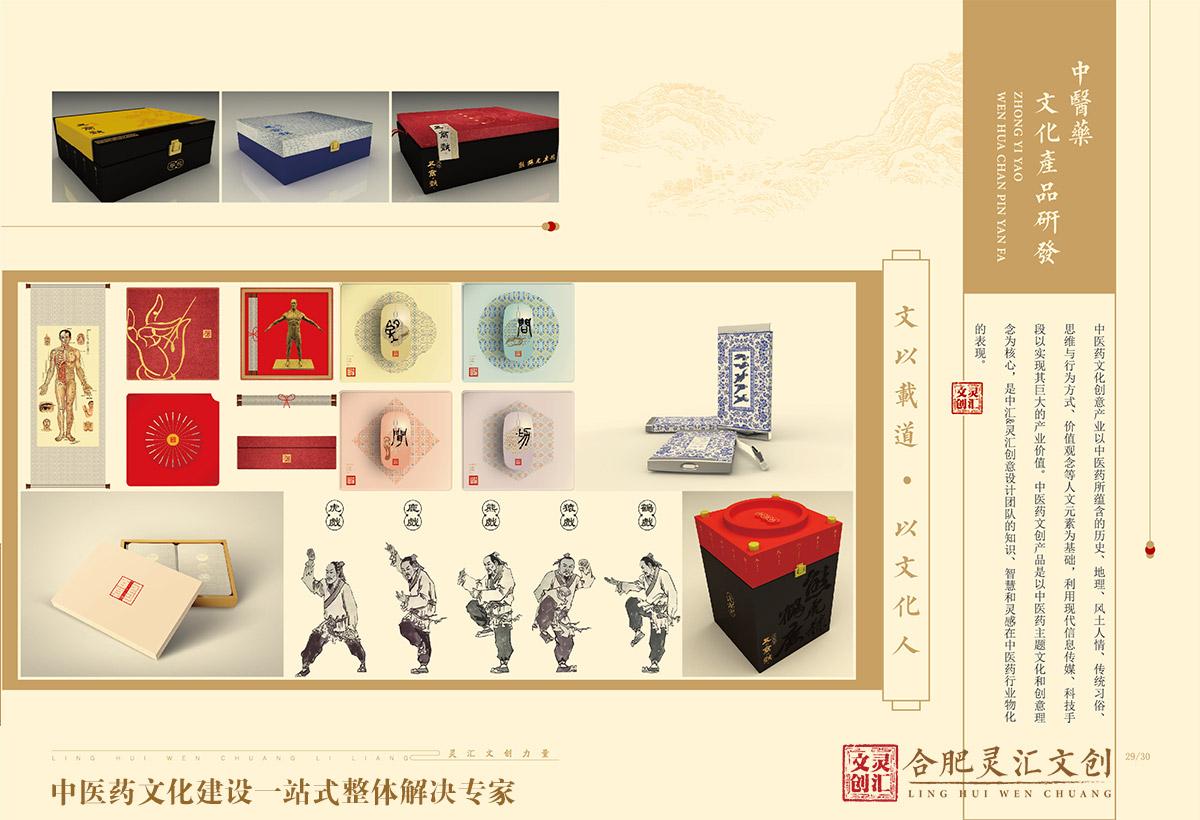 01_画板-1-16.jpg